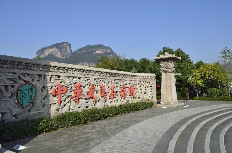 Download Wuyi Chaboyuan stock image. Image of garden, bronze, chinese - 39506021
