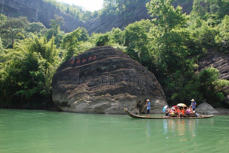 Wuyi rzeka i góra obraz stock