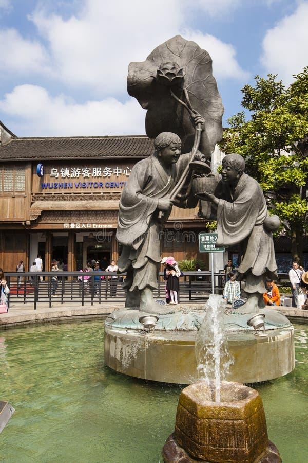Wuzhen fotos de archivo libres de regalías