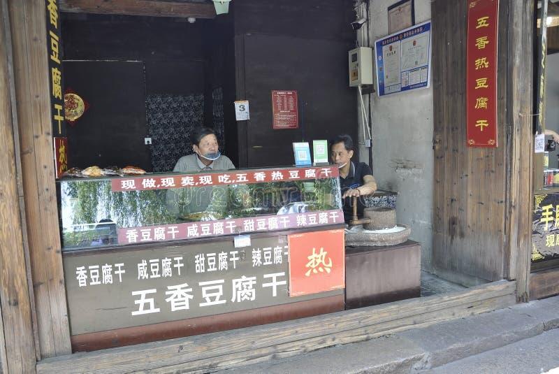 Wuzhen, 4to puede: Soporte chino del mercado de la ciudad histórica Wuzhen Dongzha del museo foto de archivo libre de regalías