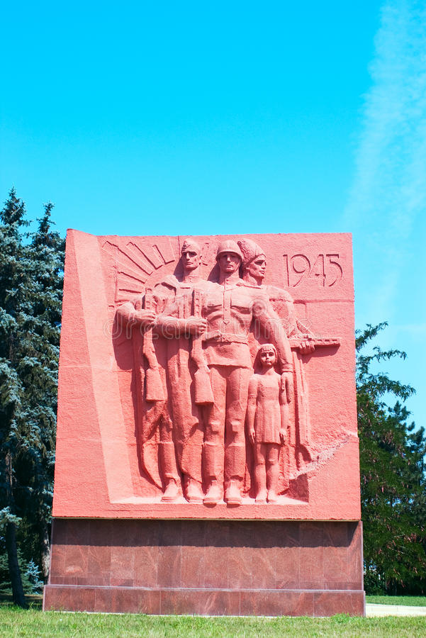 WWII Denkmal lizenzfreies stockbild