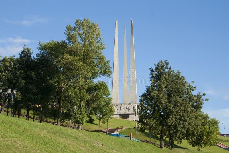 WWII Memorial in Vitebsk, Belarus. Memorial of the Second World War in Vitebsk, Belarus. Co-called three bayonets stock photo