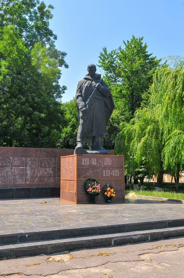 WWII pomnik - Shargorod, Ukraina obraz stock