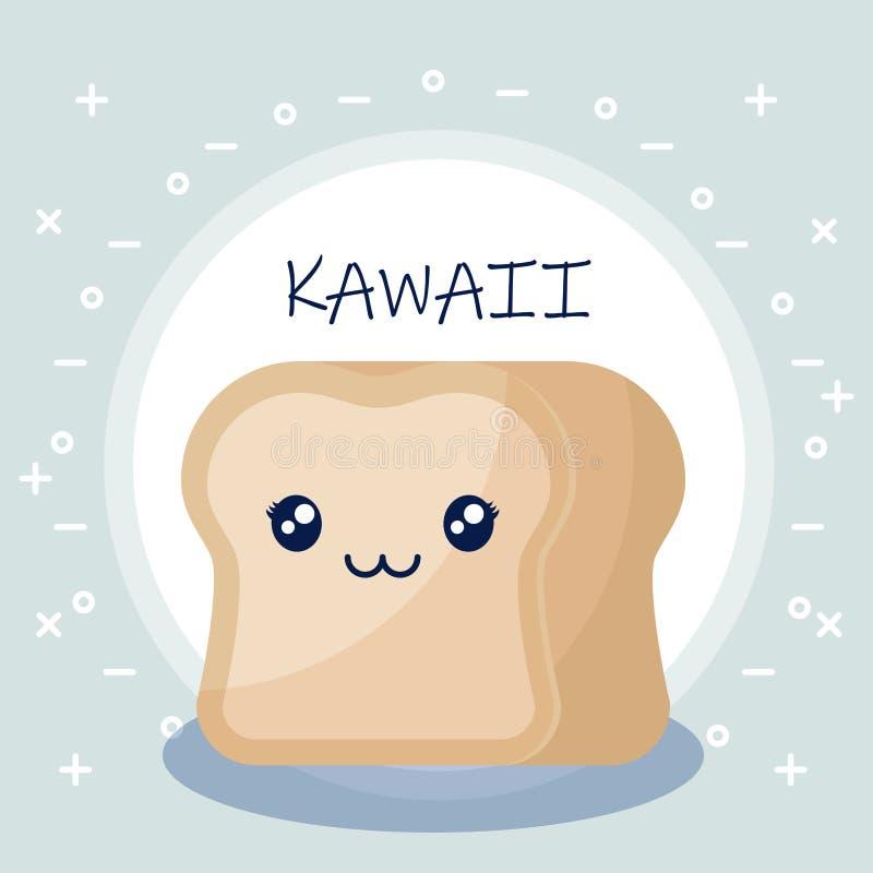 Wyśmienicie chlebowy kawaii charakter royalty ilustracja