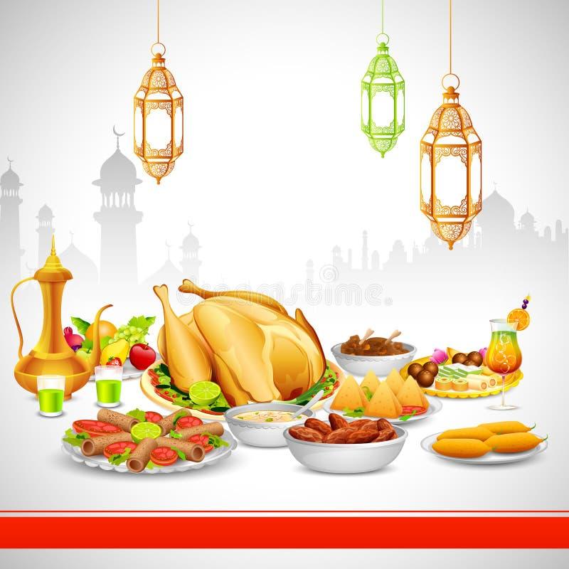 Wyśmienicie naczynia dla Iftar przyjęcia royalty ilustracja