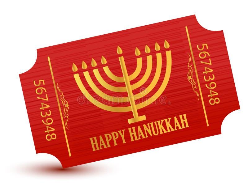 wydarzenia Hanukkah szczęśliwy bilet ilustracji