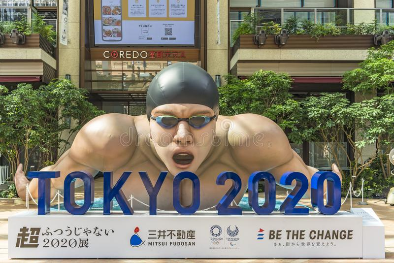 Wydarzenie «Był zmianą Tokio 2020 «w Tokio w 2020 organizujący na temacie przyszłościowe olimpiady fotografia royalty free
