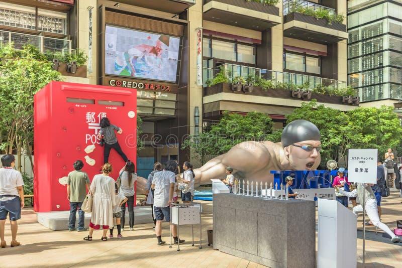 Wydarzenie «Był zmianą Tokio 2020 «w Tokio w 2020 organizujący na temacie przyszłościowe olimpiady zdjęcia stock