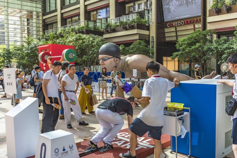 Wydarzenie «Był zmianą Tokio 2020 «w Tokio w 2020 organizujący na temacie przyszłościowe olimpiady zdjęcie royalty free