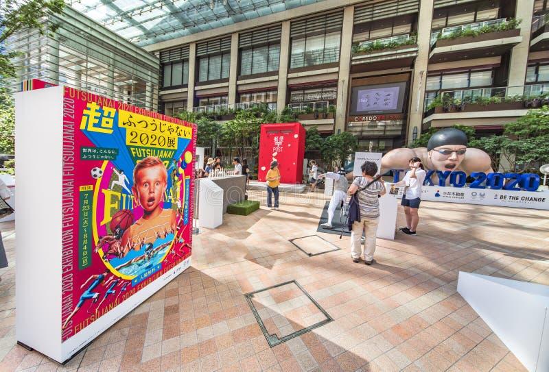 Wydarzenie «Był zmianą Tokio 2020 «w Tokio w 2020 organizujący na temacie przyszłościowe olimpiady zdjęcia royalty free