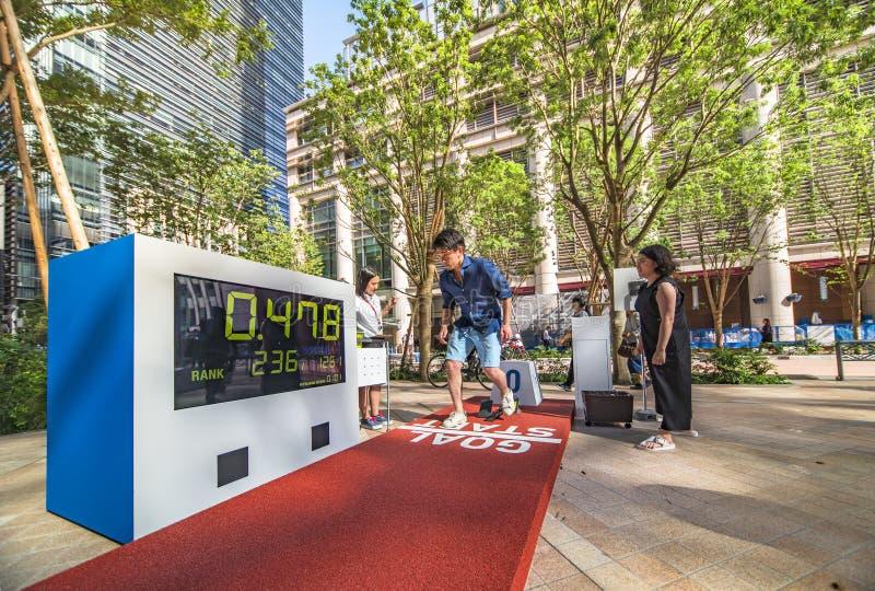 Wydarzenie «Był zmianą Tokio 2020 «w Tokio w 2020 organizujący na temacie przyszłościowe olimpiady zdjęcie stock