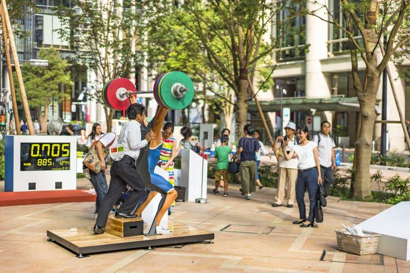 Wydarzenie «Był zmianą Tokio 2020 «w Tokio w 2020 organizujący na temacie przyszłościowe olimpiady obraz royalty free