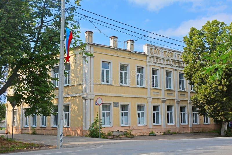 Wydziałowy archiwum biuro w centre Pereslavl-Zalessky, Rosja obraz stock