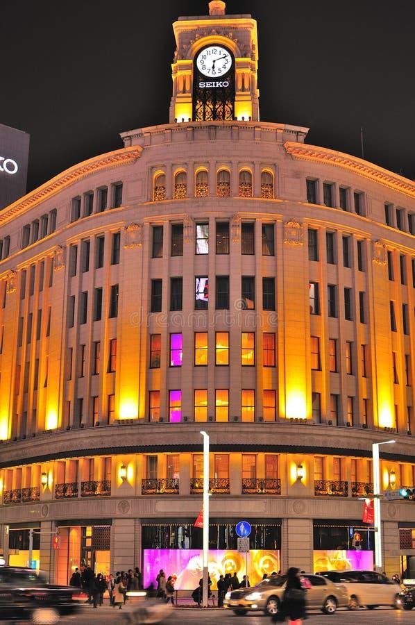 wydziałowy ginza Japan sklepu Tokyo wako zdjęcia royalty free