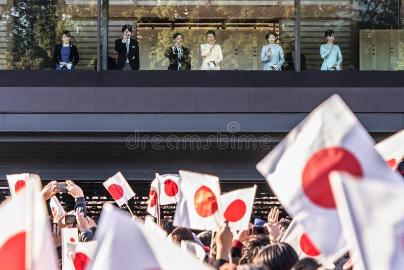 Wygląd z okazji Nowego Roku Ich Królewskich Mości, cesarza i cesarstwa Japonii, któremu towarzyszył młodszy brat zdjęcia stock