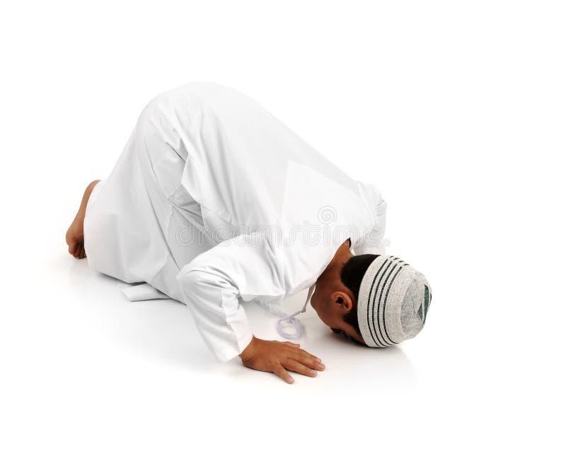 wyjaśnienie folujący islamski modli się serie obraz royalty free