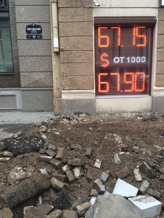 Wymiany walut ruble, dolary/ obraz royalty free