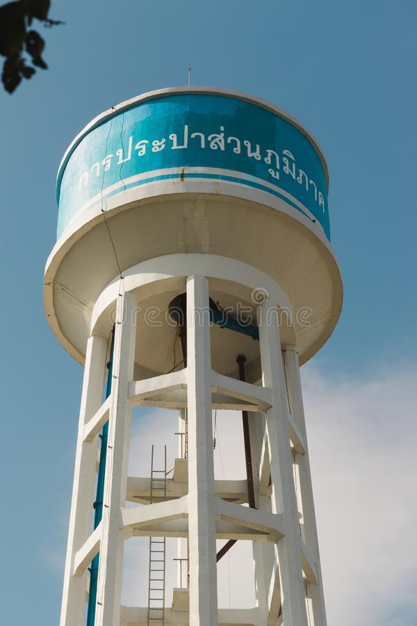 wysoki wierza zbiornik wodny obrazy stock