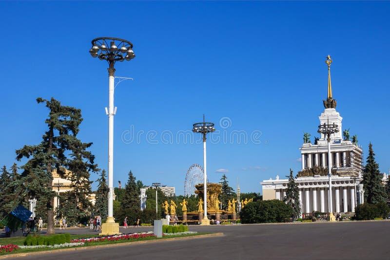 Wystawa Ekonomiczni osiągnięcia w Moskwa, Rosja fotografia royalty free