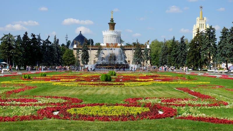 Wystawa osiągnięcia narodowa gospodarka, Moskwa, Rosja fotografia royalty free