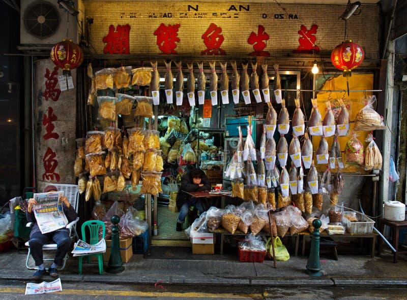 wysuszony rybi sklep obrazy royalty free