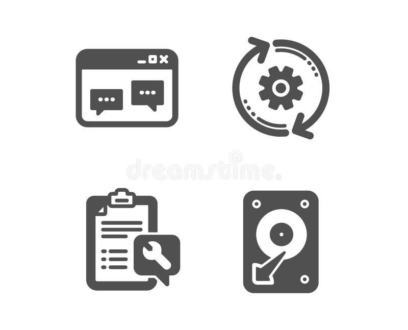 Wyszukiwarki okno, ikony, Spanner i Cogwheel Hdd znak Strony internetowej gadka, Remontowa usługa, Konstruuje narzędzie wektor ilustracja wektor