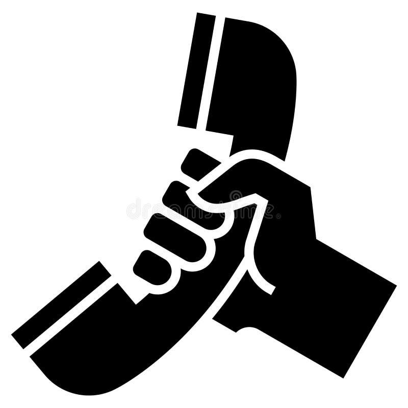 Wywoławcza ikona teraz ilustracja wektor