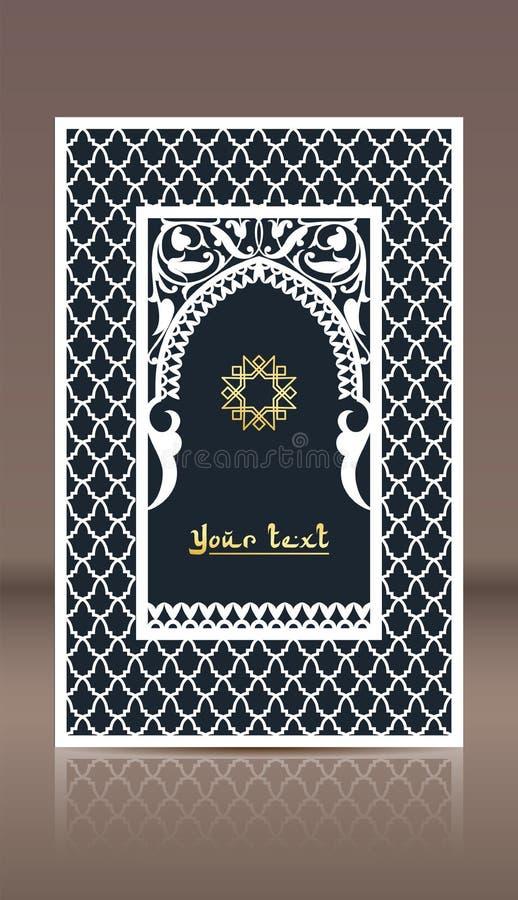 Wzór Arabski okno dla laserowego rozcięcia Rocznik ramy projekt, kartka z pozdrowieniami, pokrywa w orientalnym tradycyjnym stylu ilustracji