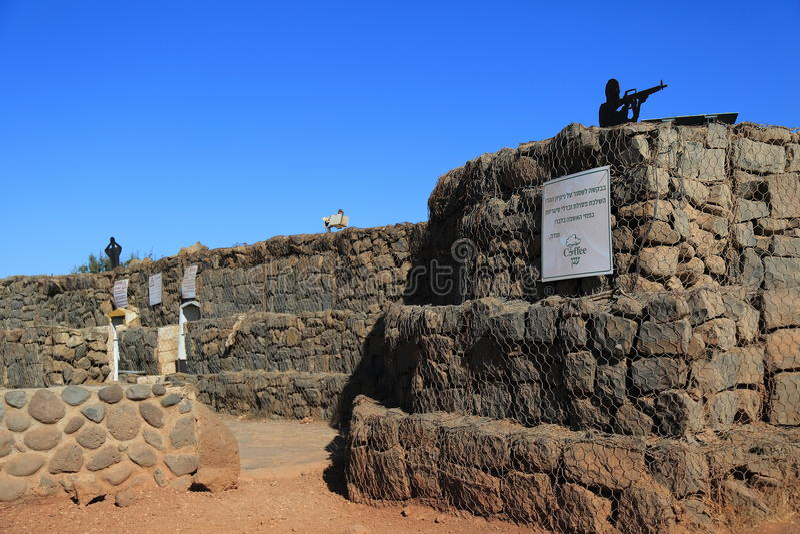 Wzgórze Golan obrazy royalty free