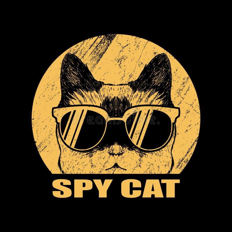 Wzierna kotów eyeglasses wektoru ilustracja ilustracji