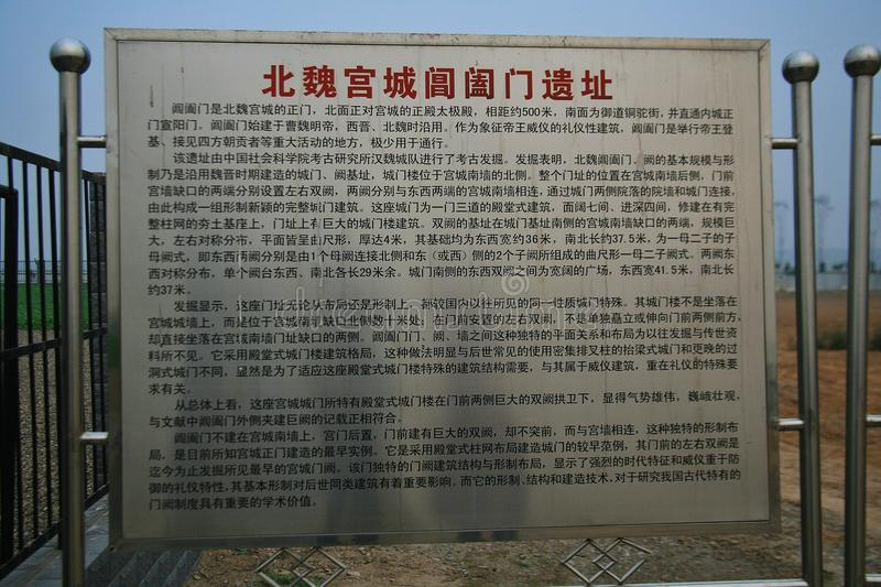 Great ruins of Luoyang. The & x22;big site& x22; mainly includes the historical and cultural information about politics, religion, military, science and stock photos