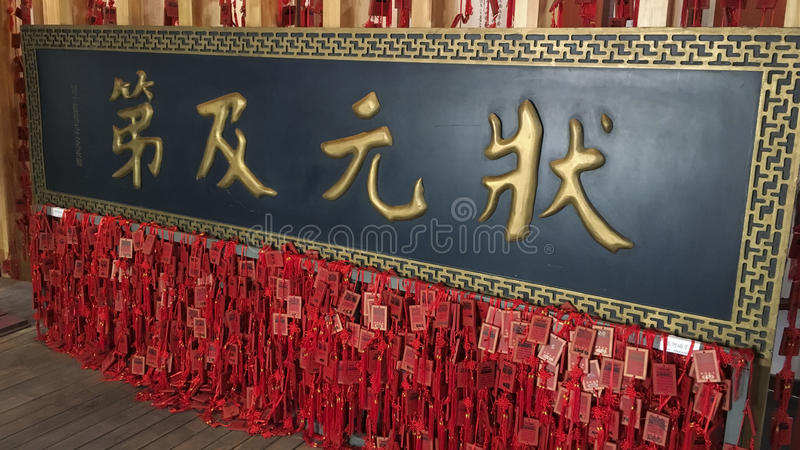 & x22; Scholar& x22 di numero uno; bordo in istituto universitario imperiale a Pechino fotografie stock