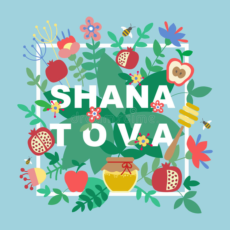 'Shana Tova' (Happy New Year on hebrew). Greeting card for Jewish New Year with flowers and traditional elements of Holiday Rosh Hashanah vector illustration