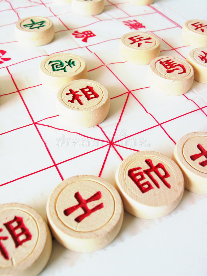 Xadrez chinesa imagem de stock royalty free