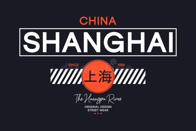 Xangai, design de t-shirt na China Gráficos tipográficos para camisa com inscrição em chinês com tradução: Xangai imagens de stock royalty free