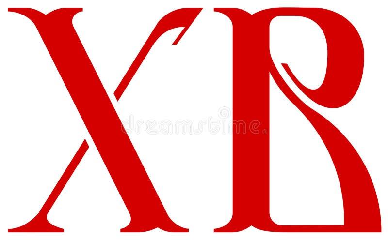 XB es símbolo ortodoxo ruso Cristo de pascua resucitado Tipo cirílico de la fuente de la caligrafía que pone letras libre illustration