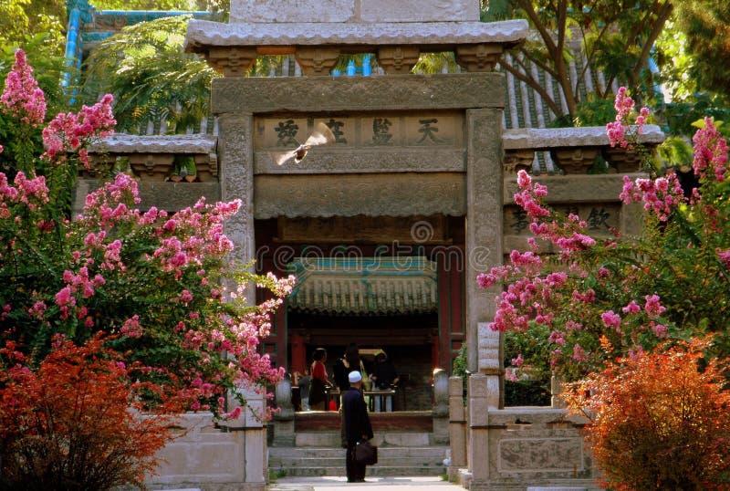 Xi An, China: Great Mosque Courtyard Editorial Image