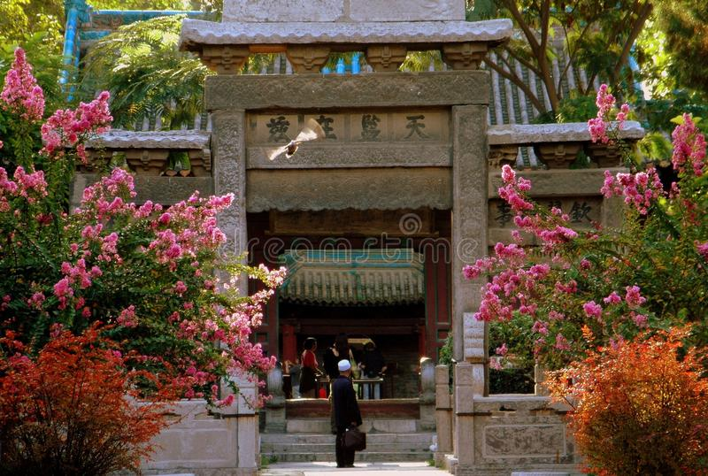 Xi'an, Chine : Cour grande de mosquée photo stock