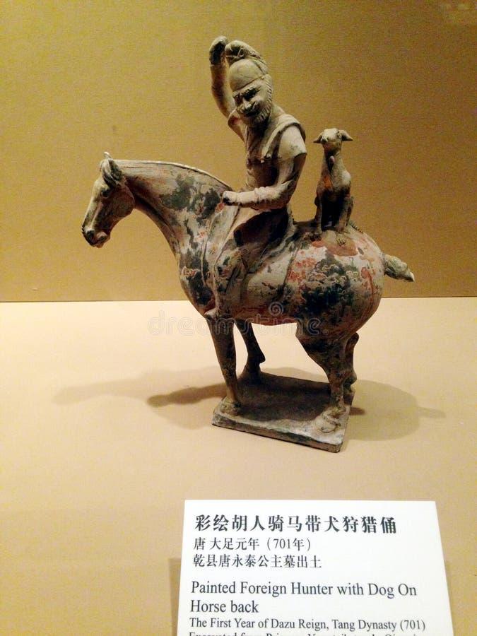 ` Xi un museo di storia e di cultura fotografia stock