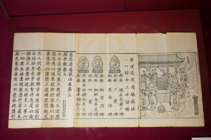 ` XI un templo chino del en del ` del ci dentro de las reliquias históricas fotografía de archivo libre de regalías