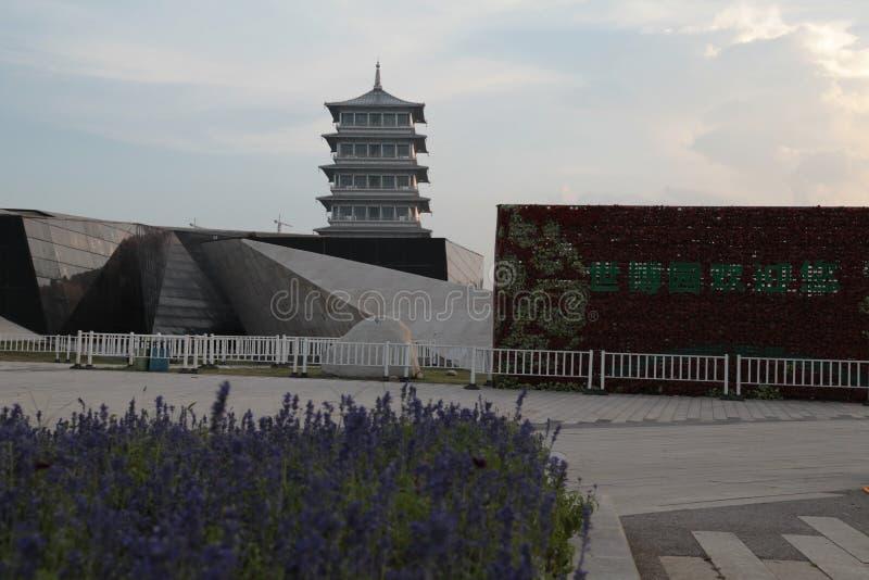 XI. ??wiatowy expo park, Shaanxi prowincja changan wierza zdjęcie royalty free
