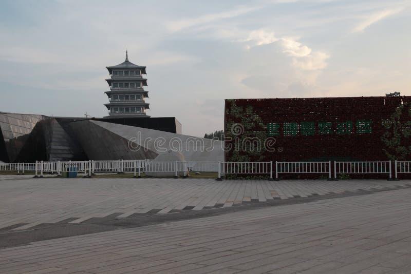 XI. ??wiatowy expo park, Shaanxi prowincja changan wierza zdjęcia royalty free