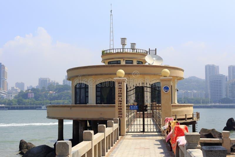 Xiamen środowiskowy monitorowanie morska stacja obrazy royalty free