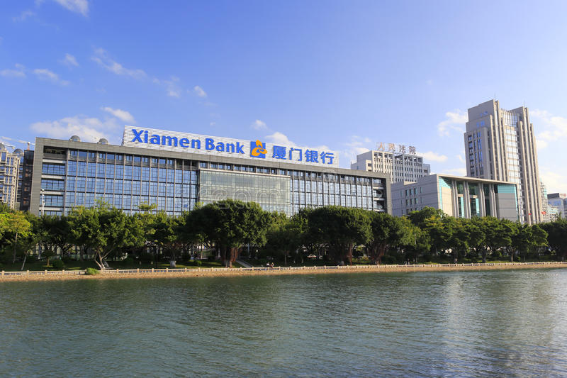 Xiamen bank by the yuandang lake. Building of xiamen bank by the lake, amoy city, china royalty free stock photography