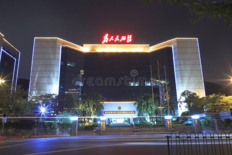 Download Xiamen Budynku Nocy Rządowy Widok Obraz Stock Editorial - Obraz: 34272824