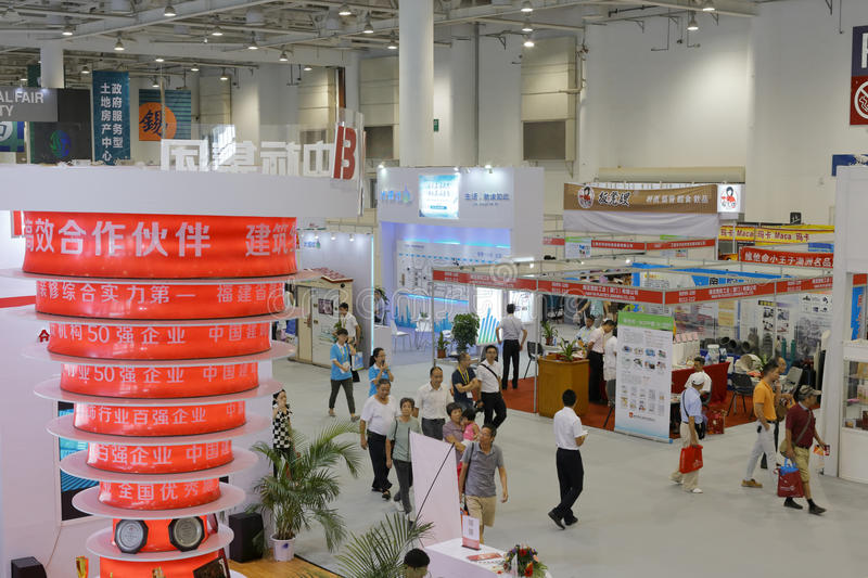 Xiamen international conference and exhibition center. Xiamen is a tourist city in mainland china. exhibition industry become a pillar industry in xiamen, just stock photography