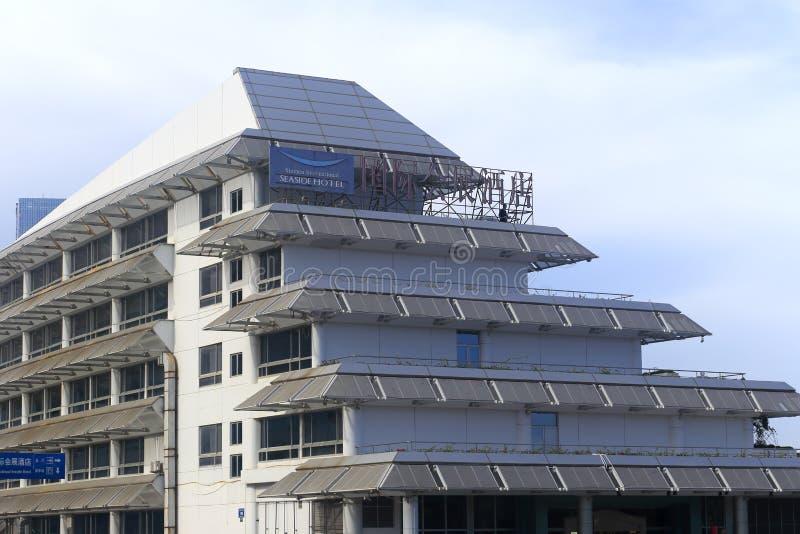 Xiamen nadmorski międzynarodowy hotel fotografia stock