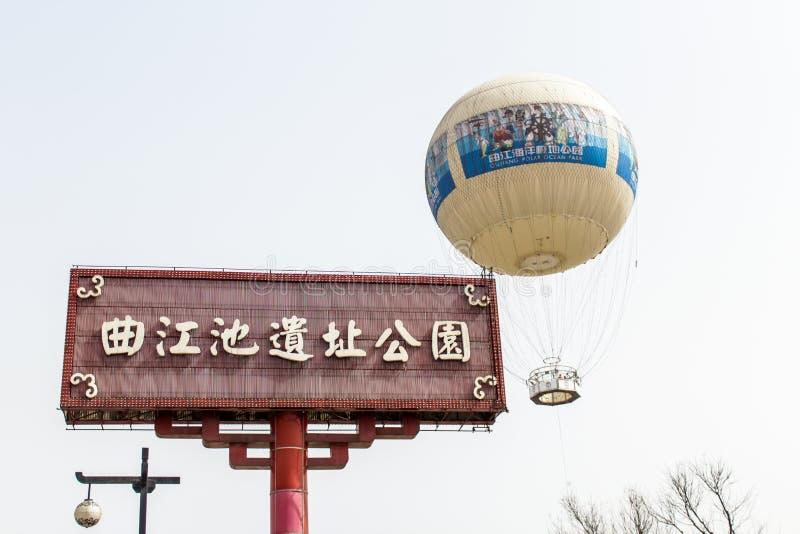 Xianï ¼ ŒChina royaltyfria bilder