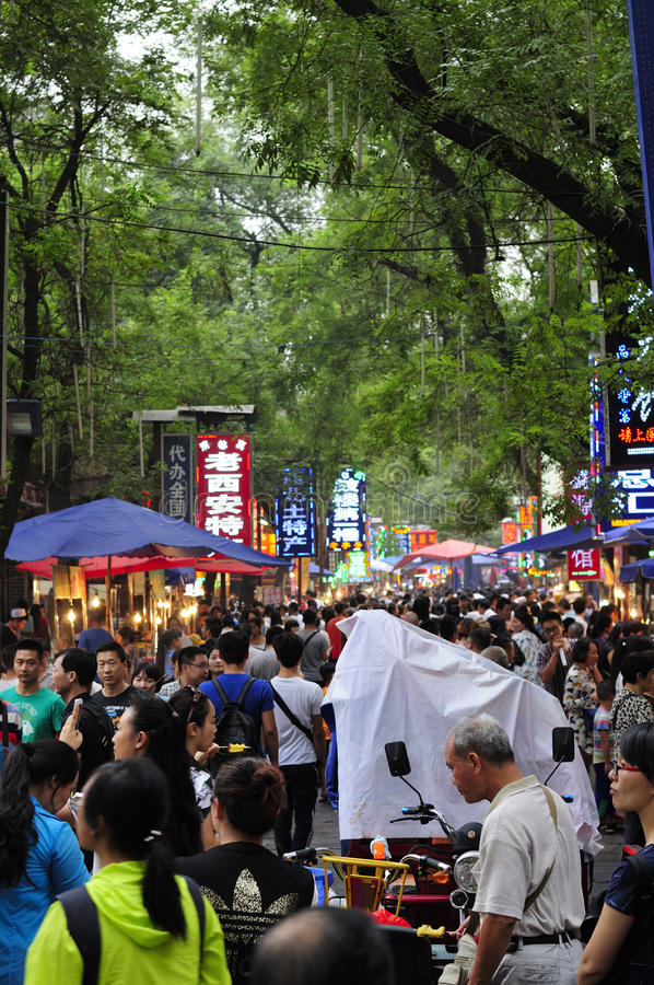 Xian Muslim food street tourists stock photography