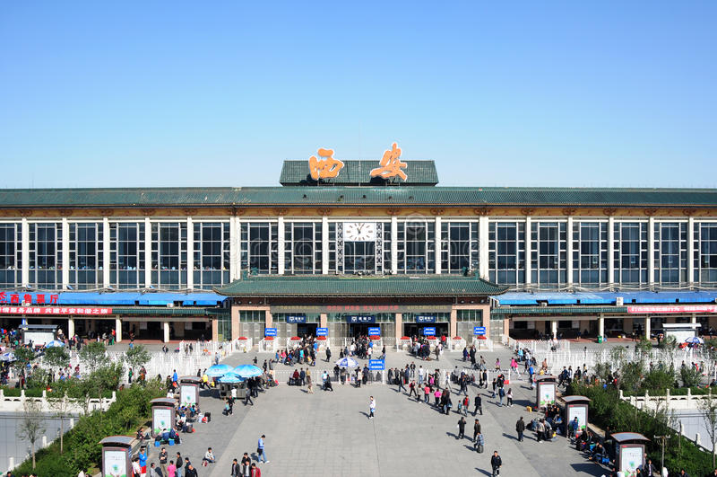 Xian railway station stock photo